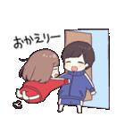 ジャージちゃん4(個別スタンプ:23)