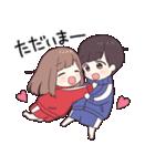 ジャージちゃん4(個別スタンプ:24)