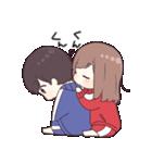 ジャージちゃん4(個別スタンプ:26)