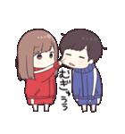 ジャージちゃん4(個別スタンプ:31)