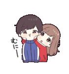 ジャージちゃん4(個別スタンプ:35)