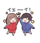 ジャージちゃん4(個別スタンプ:39)