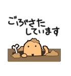 はにわ日和 2(個別スタンプ:02)