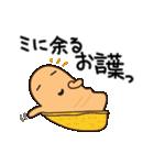 はにわ日和 2(個別スタンプ:03)