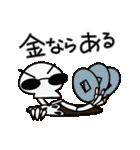 はにわ日和 2(個別スタンプ:33)
