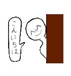 笑顔(圧)な人のスタンプ(個別スタンプ:03)