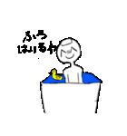 笑顔(圧)な人のスタンプ(個別スタンプ:04)