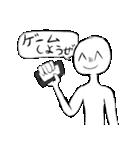 笑顔(圧)な人のスタンプ(個別スタンプ:07)