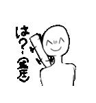 笑顔(圧)な人のスタンプ(個別スタンプ:08)