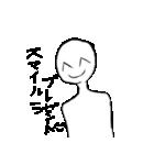 笑顔(圧)な人のスタンプ(個別スタンプ:09)