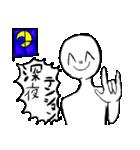 笑顔(圧)な人のスタンプ(個別スタンプ:12)