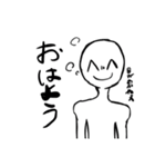 笑顔(圧)な人のスタンプ(個別スタンプ:13)