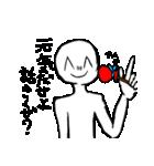 笑顔(圧)な人のスタンプ(個別スタンプ:14)