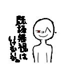 笑顔(圧)な人のスタンプ(個別スタンプ:15)