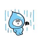 大丈夫なきもちになる 雨の日もらんらん♪(個別スタンプ:32)