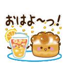 【夏季】大人かわいい癒し(個別スタンプ:01)