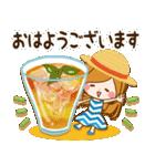【夏季】大人かわいい癒し(個別スタンプ:02)