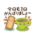 【夏季】大人かわいい癒し(個別スタンプ:03)
