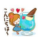 【夏季】大人かわいい癒し(個別スタンプ:04)