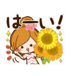 【夏季】大人かわいい癒し(個別スタンプ:05)