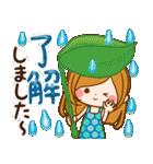 【夏季】大人かわいい癒し(個別スタンプ:06)