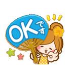 【夏季】大人かわいい癒し(個別スタンプ:07)