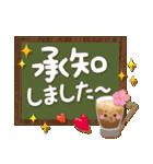 【夏季】大人かわいい癒し(個別スタンプ:08)