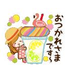 【夏季】大人かわいい癒し(個別スタンプ:09)