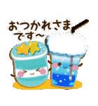 【夏季】大人かわいい癒し(個別スタンプ:10)