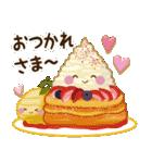 【夏季】大人かわいい癒し(個別スタンプ:11)
