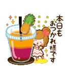 【夏季】大人かわいい癒し(個別スタンプ:12)