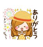 【夏季】大人かわいい癒し(個別スタンプ:13)
