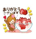 【夏季】大人かわいい癒し(個別スタンプ:14)