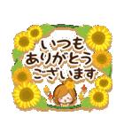 【夏季】大人かわいい癒し(個別スタンプ:15)