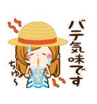 【夏季】大人かわいい癒し(個別スタンプ:20)