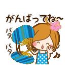 【夏季】大人かわいい癒し(個別スタンプ:21)