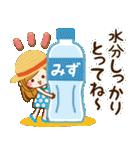 【夏季】大人かわいい癒し(個別スタンプ:22)