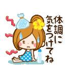 【夏季】大人かわいい癒し(個別スタンプ:23)