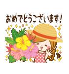 【夏季】大人かわいい癒し(個別スタンプ:24)