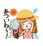 【夏季】大人かわいい癒し(個別スタンプ:25)