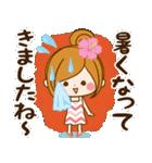 【夏季】大人かわいい癒し(個別スタンプ:26)