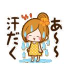 【夏季】大人かわいい癒し(個別スタンプ:27)