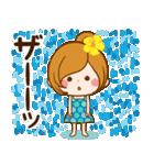 【夏季】大人かわいい癒し(個別スタンプ:29)