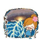 【夏季】大人かわいい癒し(個別スタンプ:31)