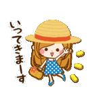 【夏季】大人かわいい癒し(個別スタンプ:34)