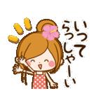 【夏季】大人かわいい癒し(個別スタンプ:35)