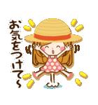 【夏季】大人かわいい癒し(個別スタンプ:36)