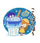 【夏季】大人かわいい癒し(個別スタンプ:37)