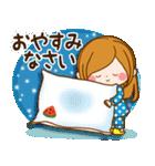 【夏季】大人かわいい癒し(個別スタンプ:38)
