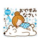 【夏季】大人かわいい癒し(個別スタンプ:39)